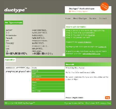 ductype Screenshot